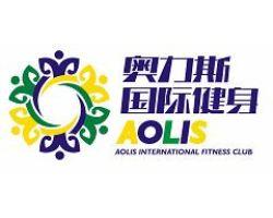奥力斯国际健身会