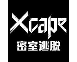 Xcape密室逃脱