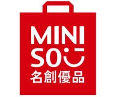 名创优品(MINISO)