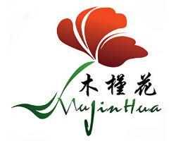 木槿花(MujinHua)