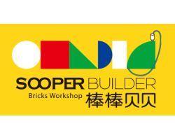 棒棒贝贝科技中心(sooper builder)