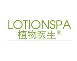 花�g堂(LOTIONSPA)