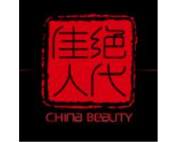 绝代佳人(CHINA BEAUTY)