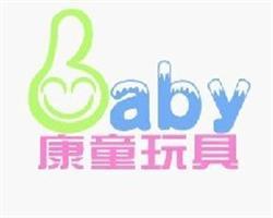 Baby-go