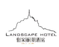 怡家丽景酒店