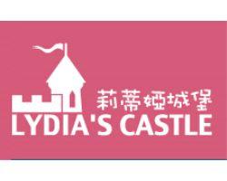 莉蒂娅城堡烘焙工坊