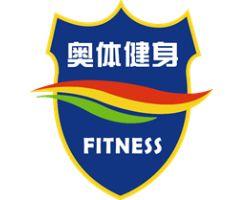 奧體國際健身會所