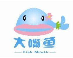 大嘴鱼风情鱼疗养生馆(Fish mouth)
