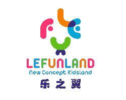 乐之翼(LE FUN LAND)