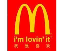 麦当劳(McDonald)