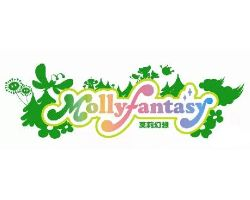 永旺莫莉幻想(Aeon Molly Fantasy)