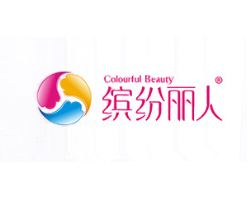 缤纷丽人(Colourful Beauty)