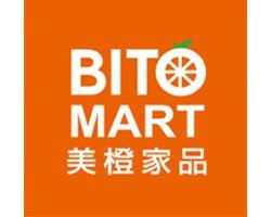 美橙家品(BITO MART)