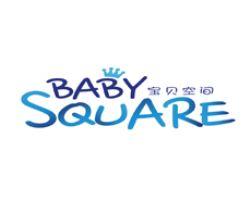 宝贝空间(babysquare)