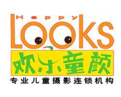 欢乐童颜(Happy Looks)