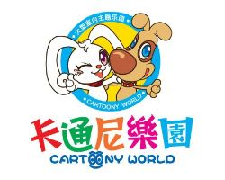 卡通尼乐园(Cartoony World)