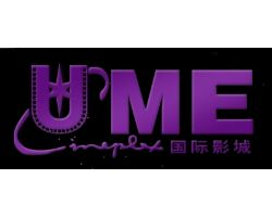思远国际影城(UME)