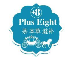 家吧(+8 Plus Eight)