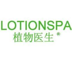 植物医生(LOTIONSPA)