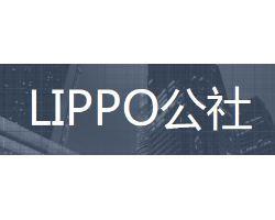 LIPPO公社(公寓)