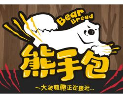 熊手包(Bear Bread)