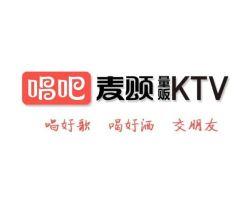 唱吧麦颂KTV
