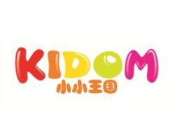 小小王国(KIDOM)