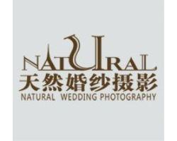 天然摄影(NATURAL)
