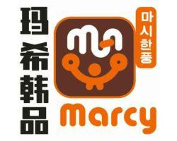 玛希韩品石锅拌饭