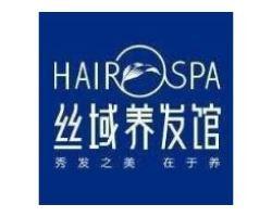 丝域养发馆(Hair SPA)