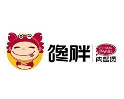 馋胖肉蟹煲(CHANPANG)