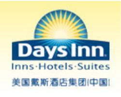 戴斯(Days Inn)