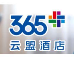 365云盟
