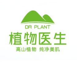 植物医生(DR PLANT)