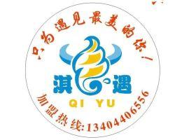 淇遇甜品站(QI YU)
