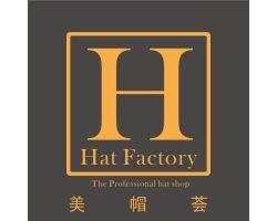 美帽荟(Hat Factory)