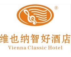 维也纳智好酒店