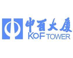 中百大厦(KOF TOWER)