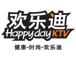 歡樂迪KTV