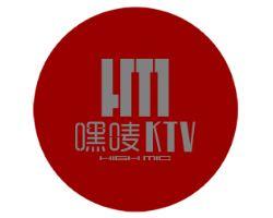 嘿唛KTV