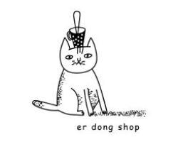 洱东杂货铺(erdong shop)