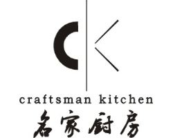 名家厨房(craftsman kitchen)