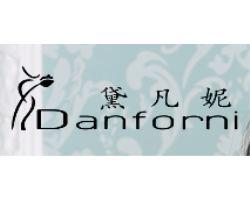 黛凡妮生活館(Danforni)