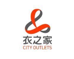 衣之家(CITY OUTLETS)