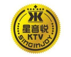 星音悦KTV(SING INJOY)