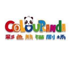 彩色熊猫剧场(colour panda)