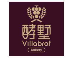 酵墅Villabrot手感烘焙