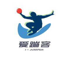 爱蹦客(I-JUMPER)