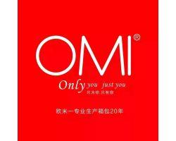 欧米(OMI)