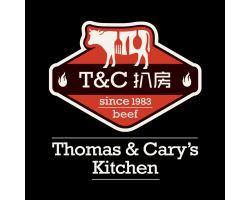 T&C扒房(T&C Kitchen)